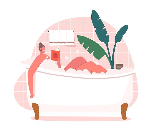 手に本を持ってバスタブでリラックスした若い女性。幸せな女性キャラクターの衛生と美容の手順。泡と泡風呂浴槽に座って体を洗う女の子。漫画のベクトル図