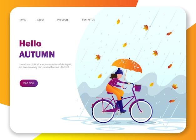 傘をさした若い女性が雨のイラストの下で自転車に乗る。