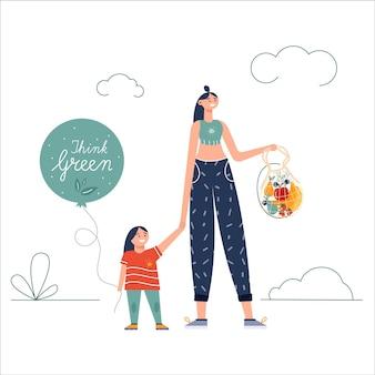 エコナチュラルバッグを購入して運ぶ若い女性。環境への配慮、ゼロウェイスト、菜食主義、。エコロジカルな食料品の買い物、野菜や果物が入った再利用可能なフレンドリーな買い物かご