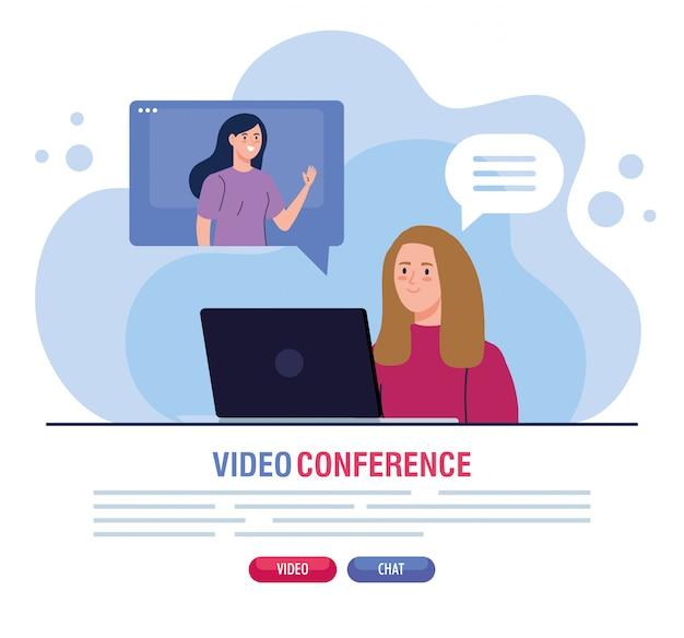 Молодые женщины в видео конференции в ноутбуке