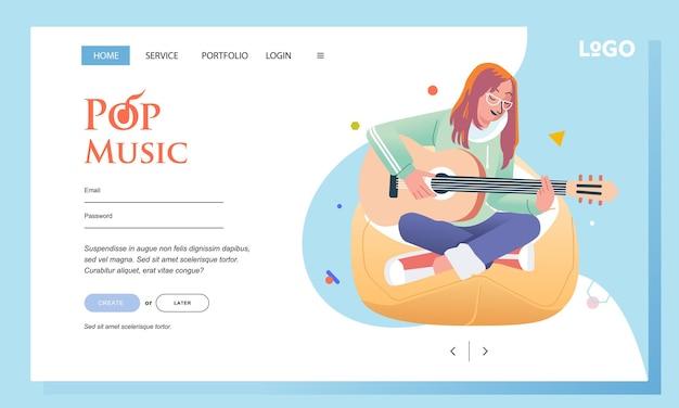 ランディングページのギターイラストを演奏しながらお手玉に座っている若い女性