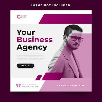 Шаблон сообщения в социальных сетях вашего бизнес-агентства