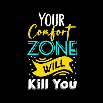 Ваша зона комфорта убьет вас типографский дизайн