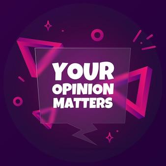 あなたの意見は重要です。あなたの意見がテキストで重要な吹き出しバナー。 glassmorphismスタイル。ビジネス、マーケティング、広告に。孤立した背景上のベクトル。 eps10。