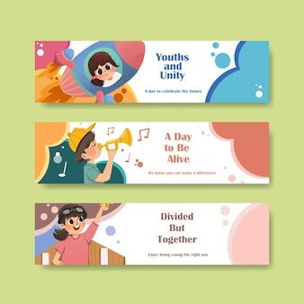 国際的な青年日、テンプレート、広告の水彩画のための青年日バナーテンプレートデザイン