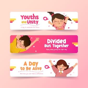 Молодежный день баннер дизайн шаблона для международного дня молодежи, шаблон, реклама акварель