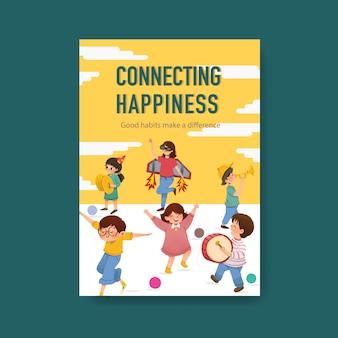 전단지에 대한 청소년 포스터 템플릿 디자인 및 수채화 광고