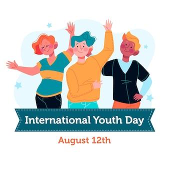 День молодежи с молодежью