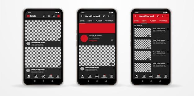 スマートフォンのyoutubeチャンネルのウェブページ