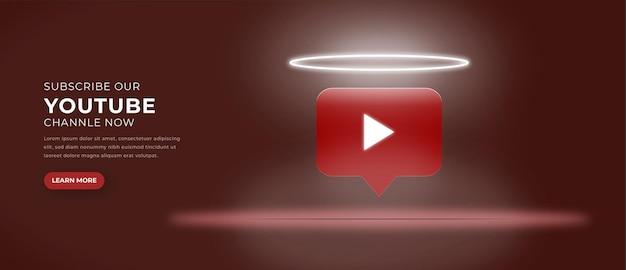 3d 조명 효과 배너가 있는 youtube 로고 아이콘 premium vector