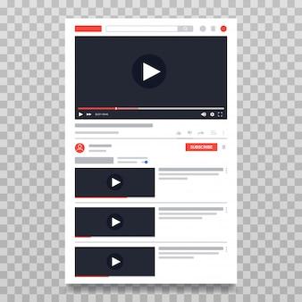 Youtubeビデオテンプレート、ビデオプレーヤーのpcレイアウト。ビデオオンラインコンテンツ