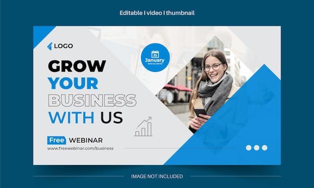 Миниатюра youtube или веб-баннер для шаблона продвижения семинара по интернет-маркетингу facebook