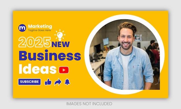 Миниатюра видео youtube для новых бизнес-идей