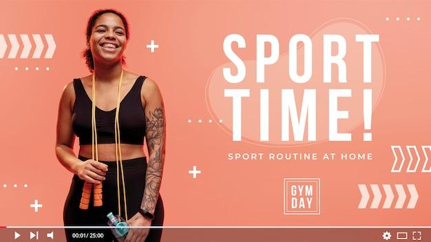 Youtubeサムネイルのスポーツトレーナー