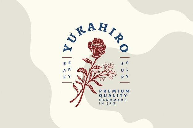 ユカヒロベーカリーサプライプレミアム品質のロゴテンプレート完全に編集可能なテキスト、色、アウトライン