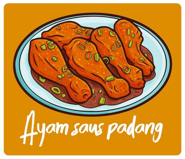 おいしいアヤムソースパダンは落書きスタイルのインドネシアの伝統的な食べ物