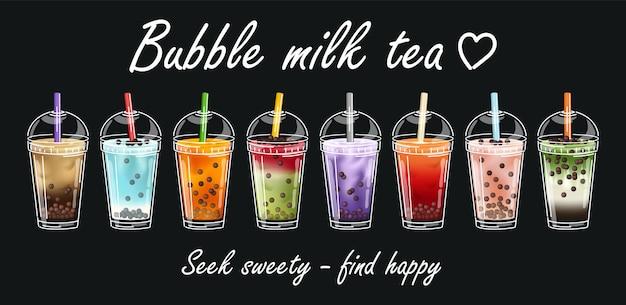 로고 및 낙서 스타일의 광고 배너가있는 맛있는 음료, 커피 및 청량 음료.