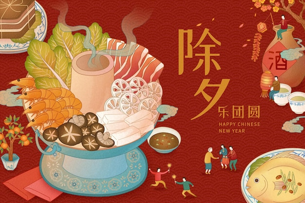 Yummy hot pot for reunion dinner on wave pattern background with cute miniature people