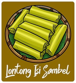 맛있는 lontong isi sambel 인도네시아 전통 간식 낙서 스타일