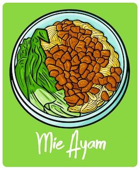 Вкусная мие аям или куриная лапша в миске - индонезийская еда в стиле каракули