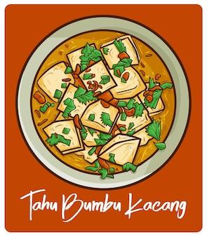 낙서 스타일의 인도네시아 식사, 맛있는 tahu bumbu kacang