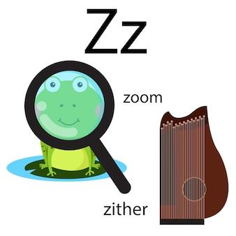 Zの語彙のイラストレーター