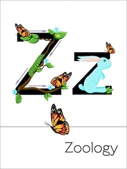フラッシュカードの文字zは動物学のためのものです
