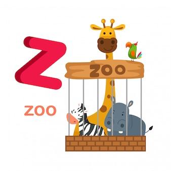 イラスト隔離されたアルファベットの手紙z動物園