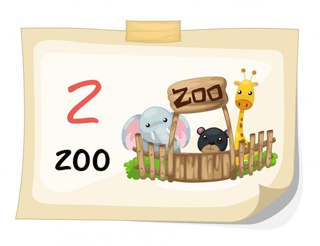 動物園イラストベクトルの動物のアルファベット文字z