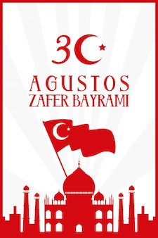Zafer bayrami celebration card with mosque and flag