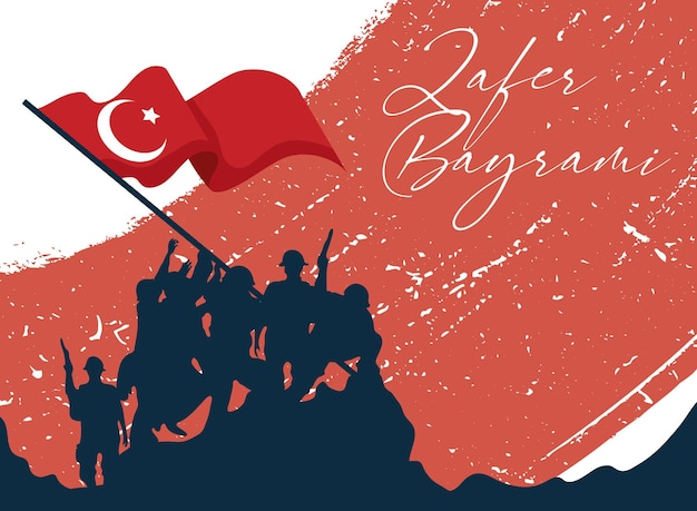 Zafer bayrami soldiers silhouette with turkish flag on grunge background