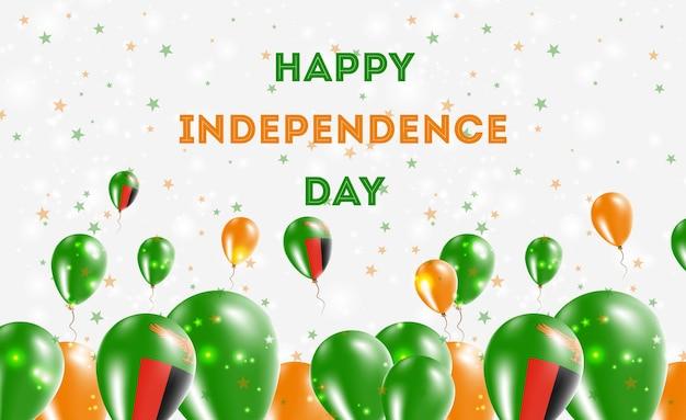 ザンビア独立記念日愛国デザイン。ザンビアのナショナルカラーの風船。幸せな独立記念日ベクトルグリーティングカード。