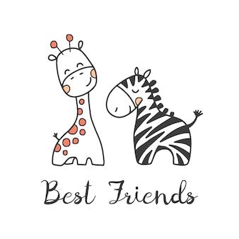 Зебра и жираф, векторная иллюстрация