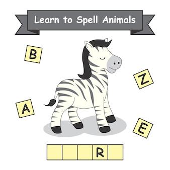 Zebra learn to spell animals