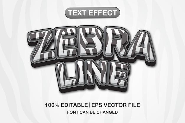 ゼブラライン3d編集可能なテキスト効果