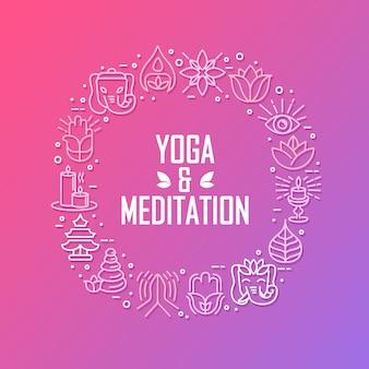 Zen Meditation Quote On Organic Texture background
