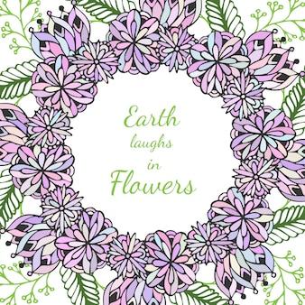 Zentangleフレーム。ベクトルで落書きの花のパターン。クリエイティブな花の背景は、包装やぬりえの本のデザイン。
