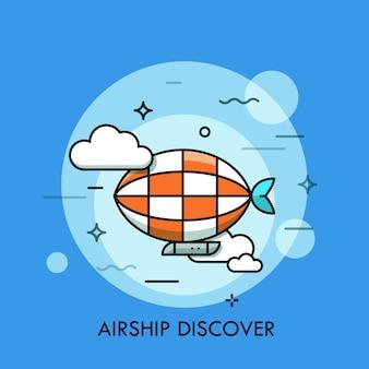 Zeppelin flying thin line illustration