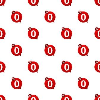 手数料ゼロ。デザイン要素。 0パーセント記号パターン。ベクトルイラスト。