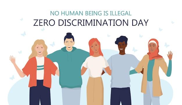 ゼロ差別の日webまたは広告バナー。すべての人種、国、性別、セクシュアリティに対する平等の権利。人種や性別の異なる友人のグループ。