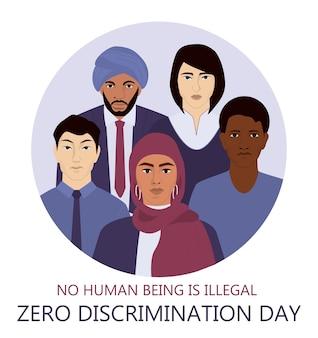 ゼロ差別の日webまたは広告バナー。人種、国籍、性別の異なる人々のグループ。移民に対する平等の権利。差別に反対する国際運動。