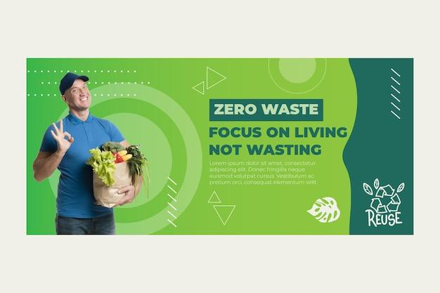 廃棄物ゼロのバナーテンプレート
