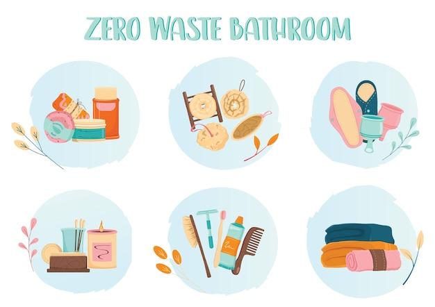 ゼロウェイストバスルームアイコンセット。お風呂のための環境にやさしい製品とツール。衛生のための環境に優しい供給。生分解性の石鹸とブラシ、再利用可能なパッドとタオル。