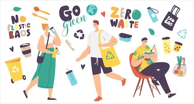 ゼロウェイストコンセプト。人々は再利用可能なエコバッグとパッケージを持って店を訪れます。キャラクターは店内での買い物にエコロジカルリサイクルパッキングを使用しています。環境保護。漫画のベクトル図