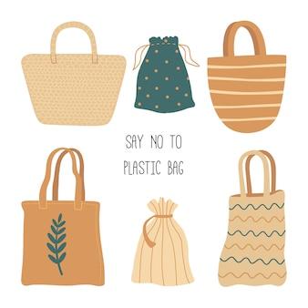 제로 폐기물 개념, 에코 백, 패브릭, 메쉬, 고리 버들 세공, 짚, 면화 쇼핑객 세트. 비닐 봉지는 거절하십시오.