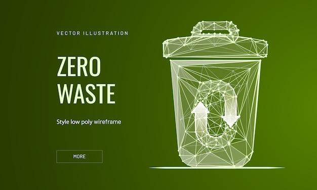 Шаблон целевой страницы с низким содержанием отходов