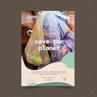 廃棄物ゼロのポスターテンプレート