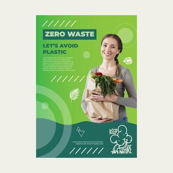 Шаблон плаката без отходов