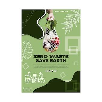 제로 폐기물 포스터 템플릿