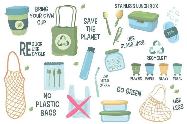 제로 폐기물 권장 삽화 세트. 재사용 가능한 항목, 가방, 칫솔, 병, 고립 된 흰색 텍스트와 금속 빨 대의 컬렉션입니다. 제로 폐기물, 생태학, 플라스틱 개념 감소